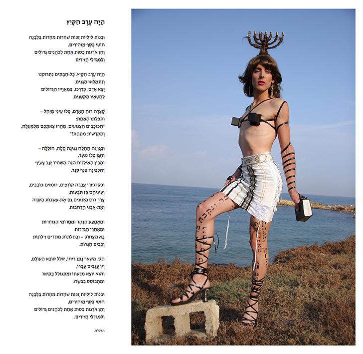 summerevening-poem
