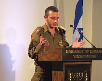 Trans Israeli Man Sets Career in Military