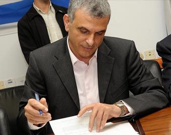 Israeli government allocates $5 million to address needs of LGBT community