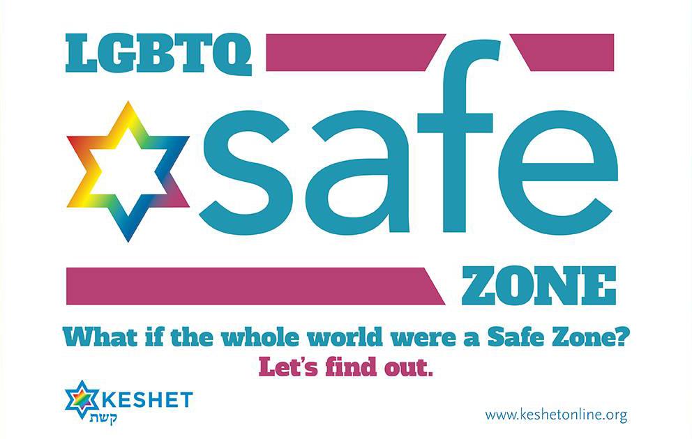 safezone