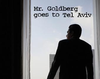 Oren Safdie's Mr. Goldberg Goes to Tel Aviv
