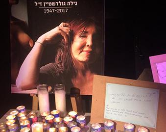 LGBT Community Mourns Gila Goldstein