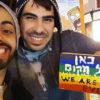 Israeli School Staff Instructed to Report Gay Sex Between Students