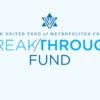 A Wider Bridge Chicago is A JUF's Breakthrough Fund Recipient!
