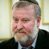 Israeli Attorney General Avichai Mandelblit expresses support for same-sex adoption