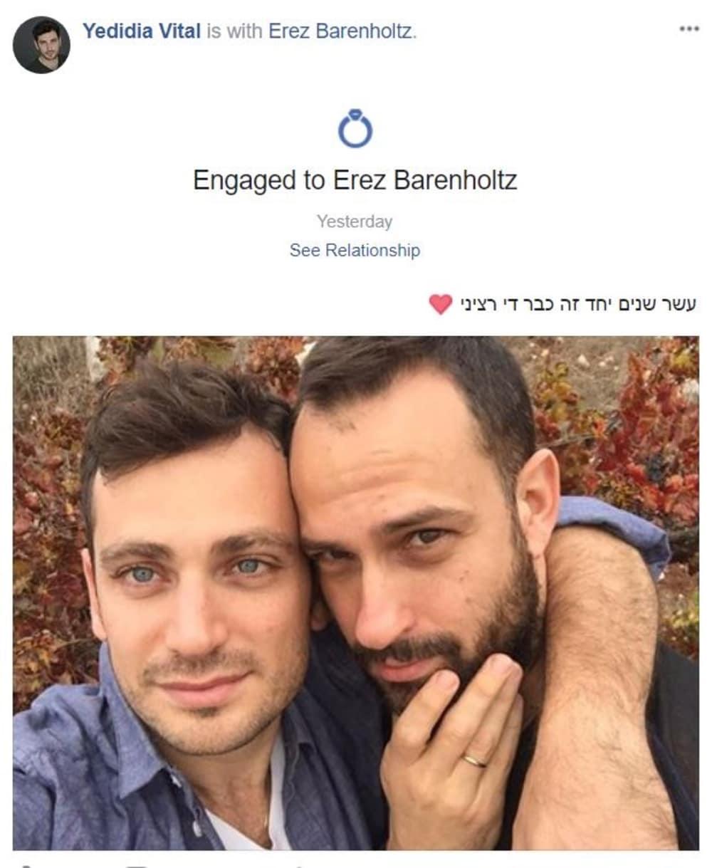 Gay Israeli Actor Yedidya Vital is Engaged! - AWiderBridge