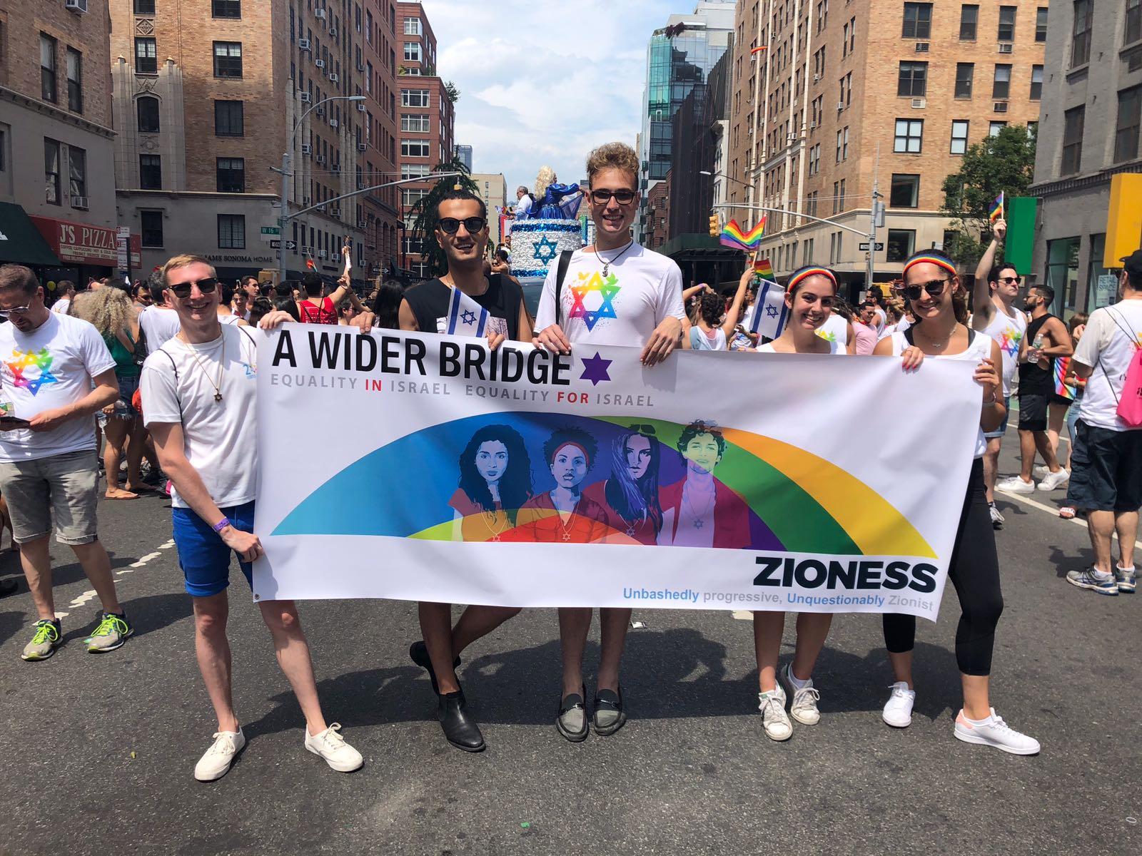 Pride 2018: A Wider Bridge Celebrates Coast to Coast
