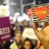 A Peek Into The Lives of Gay Asylum Seekers in Tel Aviv