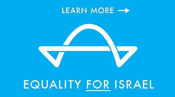 gay dating app Israele