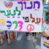 Prime Minister Netanyahu: Fire Education Minister Peretz