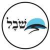 Shoval (LGBTQ Religious Communities)